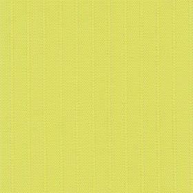 верт лайн ii 3210 лимонный 89мм