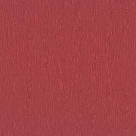 верт сиде 4454 красный 89 мм